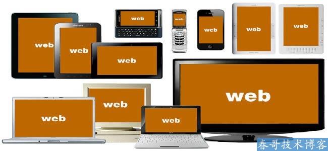 如何制作一个自适应手机、电脑、ipad的网页方法总结