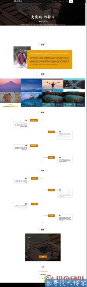 h5响应式企业网站源码(响应式网站整站源码) (https://www.oilcn.net.cn/) 网站运营 第3张