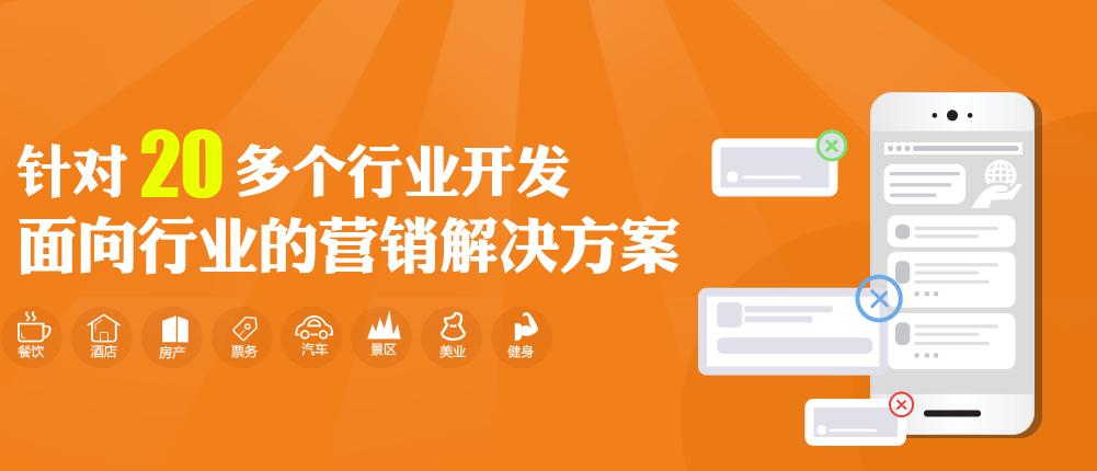 春哥微信多用户营销系统源码V9.7重磅来袭!
