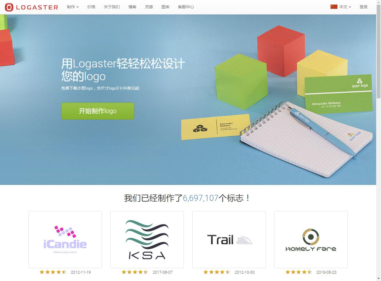 厦门网络公司:视觉设计不求人,这些logo神器你应该拥有